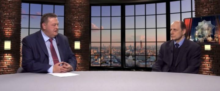На телеканале «День» вышла очередная передача с участием историков МПГУ