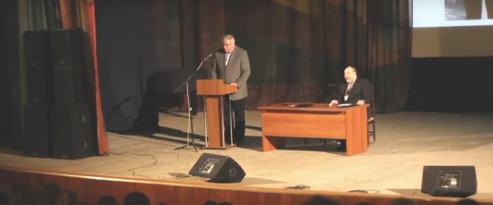 Межвузовская студенческая научно-практическая конференция «Проблемы российского общества: взгляд студенчества» завершила свою работу