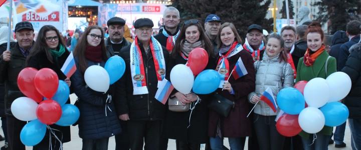 Волонтёры Института иностранных языков МПГУ приняли участие в фестивале «Весна» в составе Московской Региональной Организации «Российский союз ветеранов Афганистана»