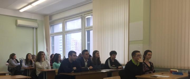 Государственная молодежная политика в современной России: проблемы, опыт, перспективы совершенствования: взгляд студенчества