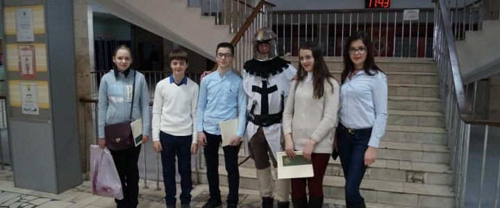 В МПГУ состоялась школьная историческая конференция