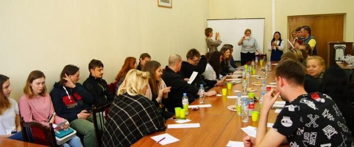 Студенты Щецинского университета в гостях в МПГУ