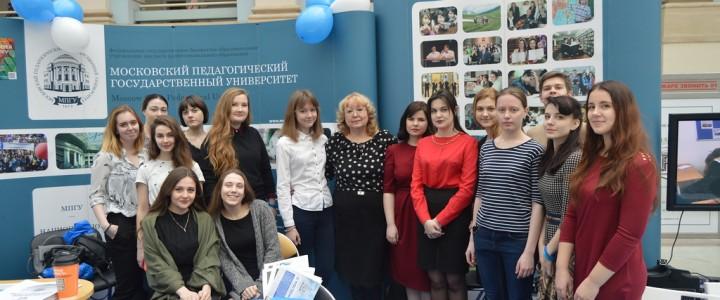 45-я Московская профориентационная выставка «Образование и карьера»