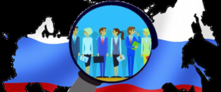 Работа секцийв рамках Межвузовской студенческой научно-практической конференции «Проблемы российского общества: взгляд студенчества»