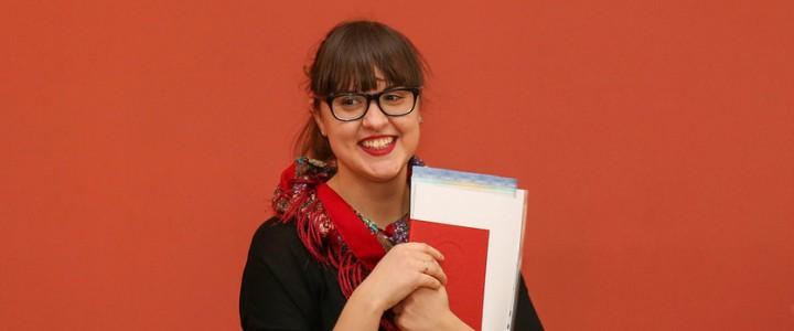 Выпускникам худграфа вручили дипломы