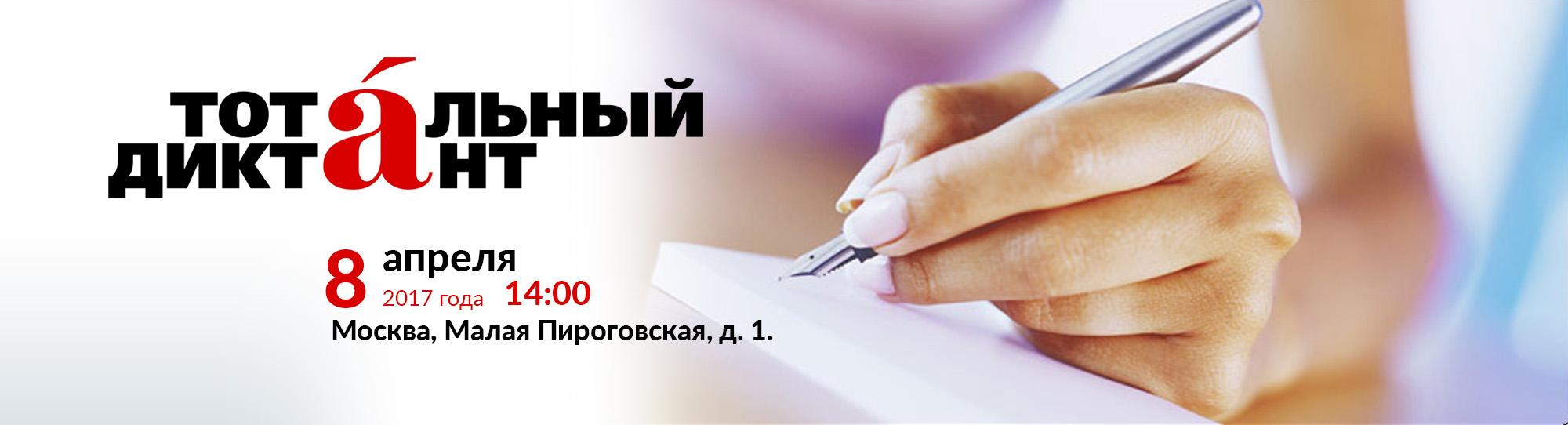 mpgu-site-big-banner-2