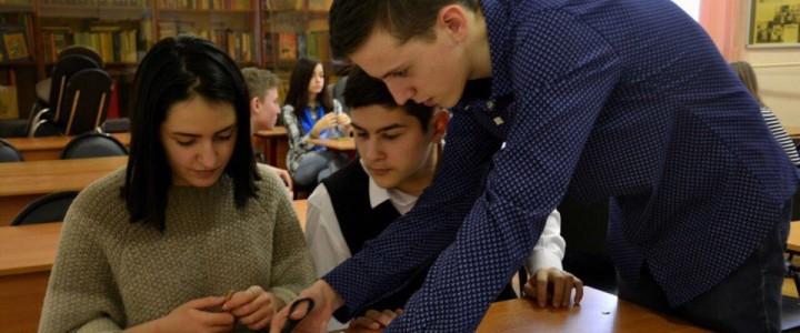 """Форум молодёжных СМИ """"Траектория развития"""": на пути к будущей профессии"""