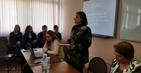проф.МГЛУ Кудрявцева Н.Б.