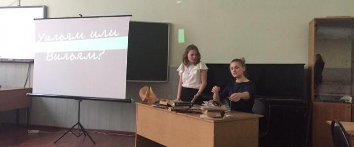 Литературная гостиная, посвящённая восприятию творчества У. Шекспира в русской культуре