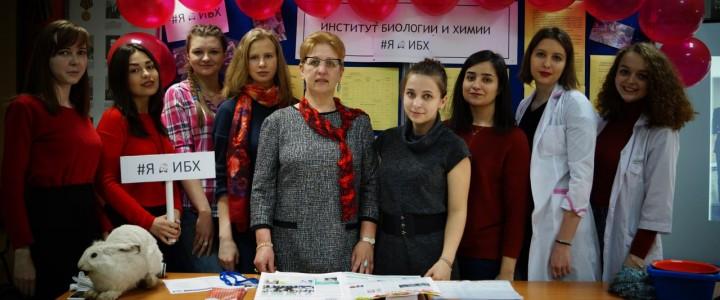 ИБХ принял участие в Дне открытых дверей МПГУ