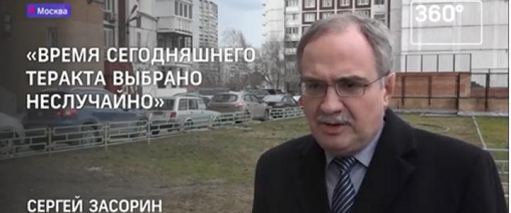 Телевизионный политический комментарий преподавателя ИСГО