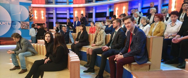 Студенты Института истории и политики на Первом канале