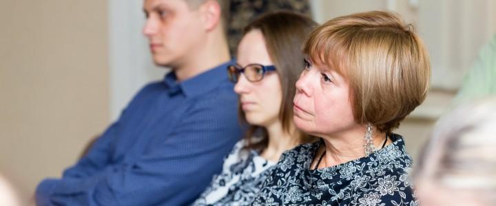 Профессор МПГУ Г.В. Аксенова на конференции в Липецке