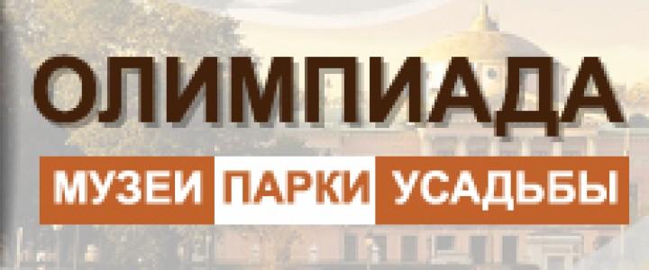 Субботнее путешествие по Москве