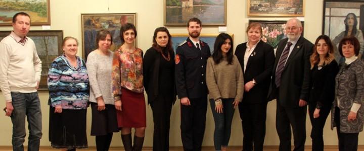 Международная конференция «Актуальные проблемы современного художественного образования»
