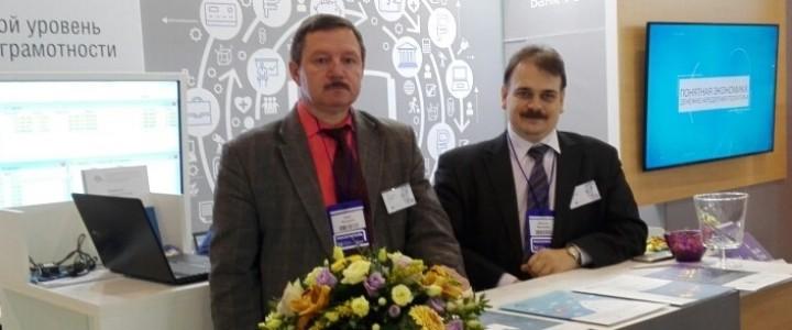 Образовательная программа кафедры экономической теории и менеджмента представлена на Московском международном салоне образования