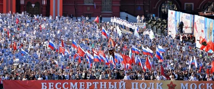 В Москве на шествии Бессмертного полка ожидают около миллиона человек