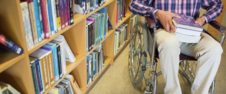 Духанина: закон упростит абитуриентам с инвалидностью поступление в вуз