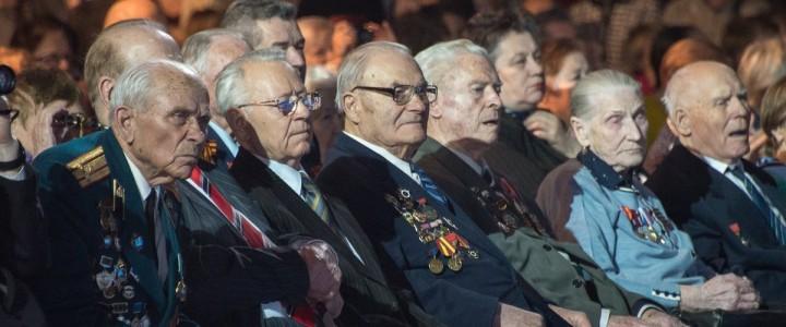 Юбилей ветеранской организации города Москвы