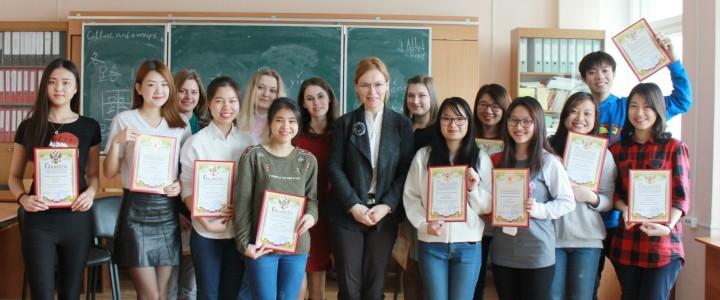 Вручение почетных грамот иностранным студентам Института иностранных языков