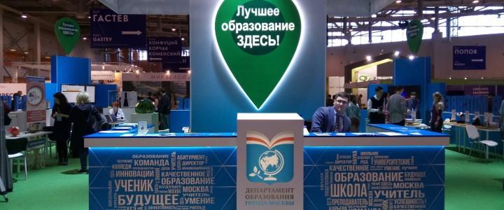 Участие волонтеров МПГУ в Московском Международном Салоне Образования