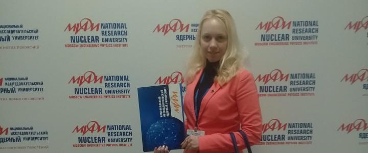 Участие в работе конкурса на лучшее студенческое научное объединение Московского региона