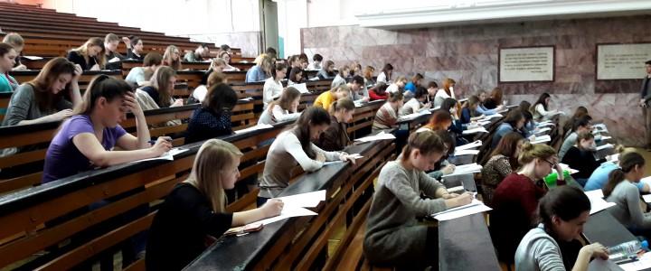 Олимпиада по русскому языку для школьников в Институте филологии МПГУ