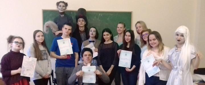 Экзамен для учеников Школы Юного Педагога-Психолога (ШЮПП)