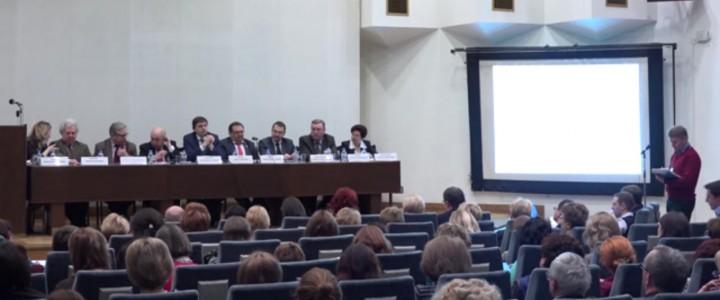 Ректор МПГУ Алексей Лубков выступил на конференции «Стратегии преподавания истории в общеобразовательной школе»