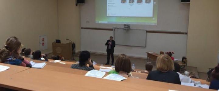 II Всероссийский научно-практический проблемный семинар «Практика внедрения 2 варианта ФГОС для детей с интеллектуальными нарушениями (умственной отсталостью) в образовательных организациях»