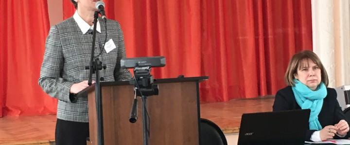 VIII Всероссийская научно-методическая конференция «Актуальные проблемы химического и естественнонаучного образования»