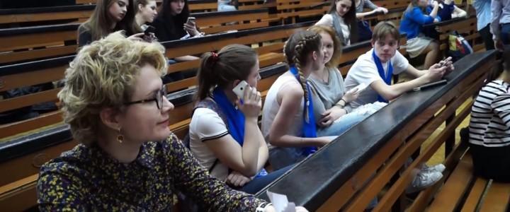 Презентация Всемирного фестиваля молодёжи и студентов в МПГУ