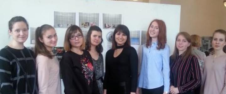 Студенты Института детства приняли участие в организации Конкурса проектов и творческих работ «Богатство недр моей страны»