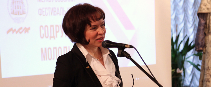 Награждение победителей и закрытие Международного межвузовского фестиваля искусств «Содружество молодых»