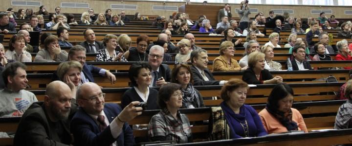 20 апреля 2017 г. Встреча выпускников исторического и филологического факультетов МГПИ/МПГУ разных лет в честь 60-летия Истфила.