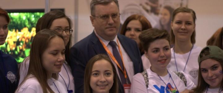 Ректор МПГУ рассказал о бренде университета на Московском международном салоне образования