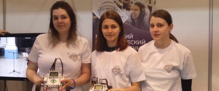 ИФТИС на Московском международном салоне образования