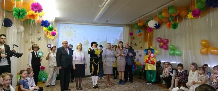 Московский межрегиональный фестиваль творческих детско-родительских исследований и проектов «Маленький Леонардо»