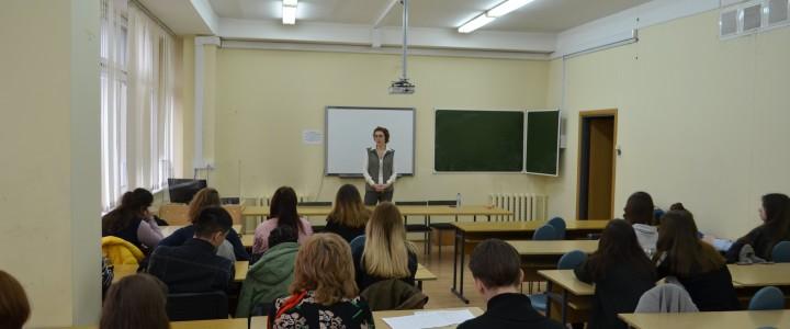 Университетские субботы. Я москвич: мои права, мои обязанности