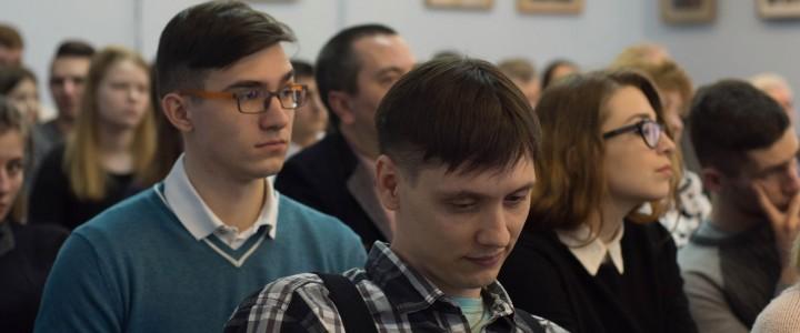 Политологи приняли участие в Дне местного самоуправления в Покровском филиале МПГУ
