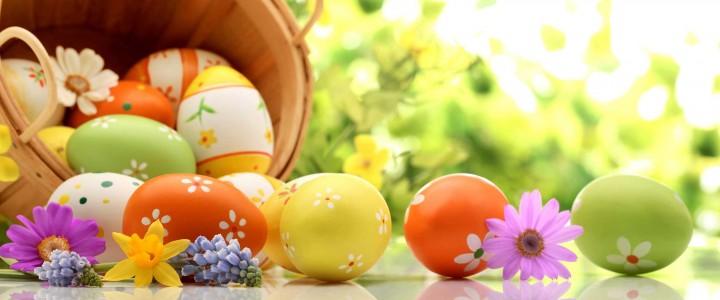 Поздравление с праздником Святой Пасхи