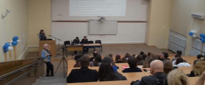 Студенты и преподаватели МПГУ приняли участие в дискуссии о традиционном исламе и псевдоисламе