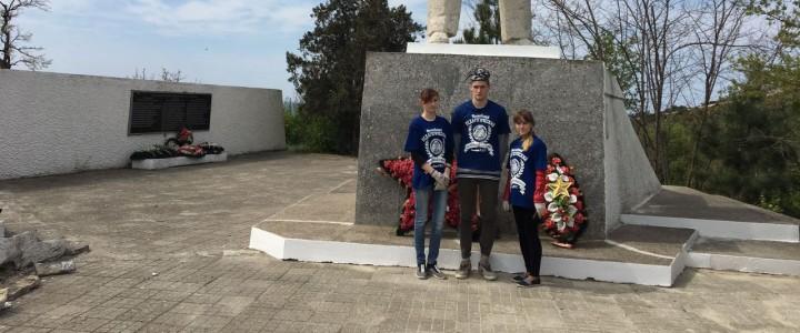 Вахта памяти 18 апреля
