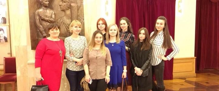 Студенты и преподаватели нашего факультета в Московском драматическом театре имени Пушкина