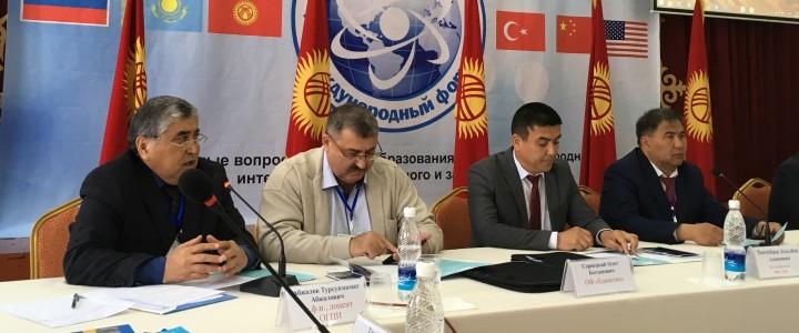 Южный Кыргызстан говорит и учится на русском