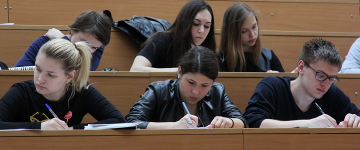 11 апреля 2017 г. Всероссийская школа вожатых. Занятие со студентами ИФКСиЗ.
