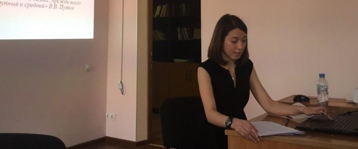 Научная сессия на кафедре управления образовательными системами