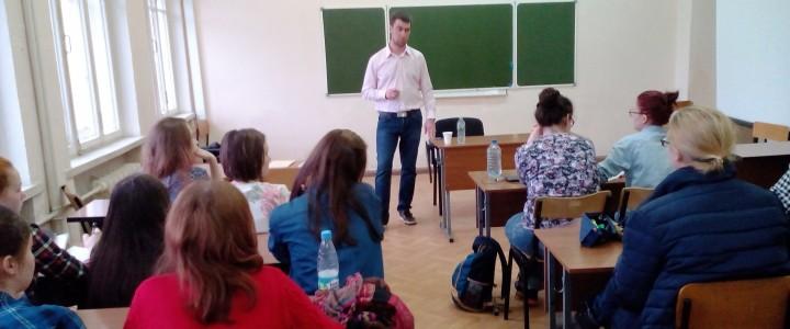 Научно-практический семинар «Социальная работа с наркозависимыми»