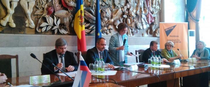 Делегация МПГУ принимает участие в работе Второго форума Славянских университетов стран СНГ