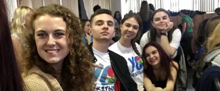 Вожатые МПГУ на конкурсе «ВидРо 2017»